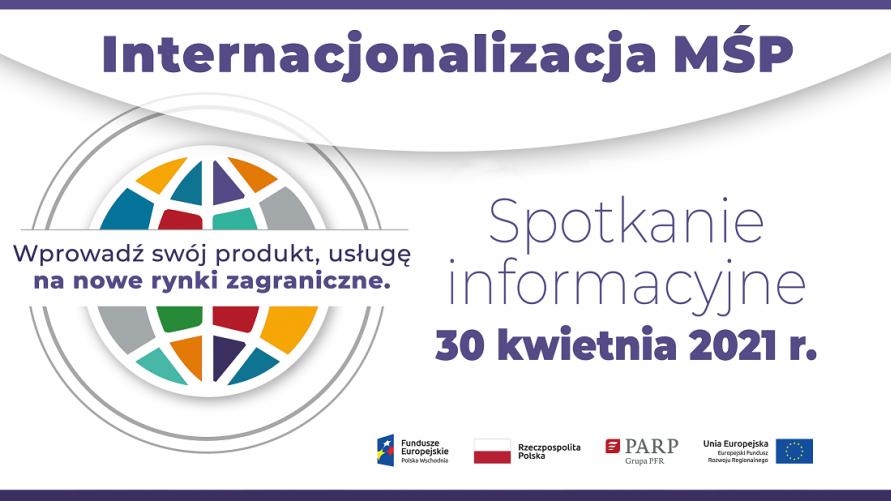 Internacjonalizacja MŚP - spotkanie informacyjne