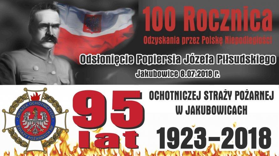Odsłonięcie popiersia Józefa Piłsudskiego Jakubowice 08.07.2018